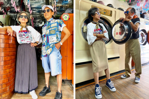 taiwan laundry couple instagram model clothing e1621593797894