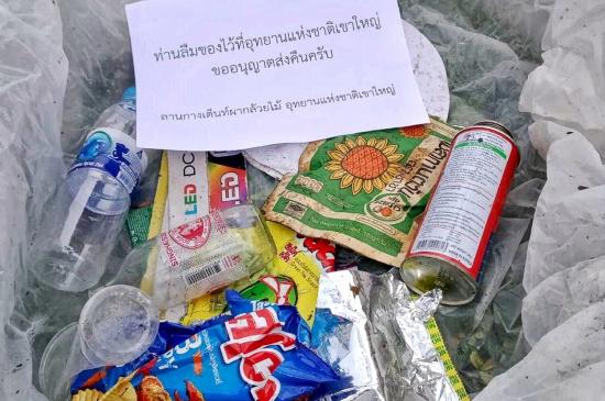 thai national park mail back trash litter khao yai