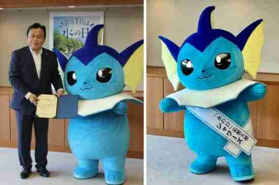 Japan Has Appointed Vaporeon, A Water Type Pokémon, As Its Official Ambassador For Water Day