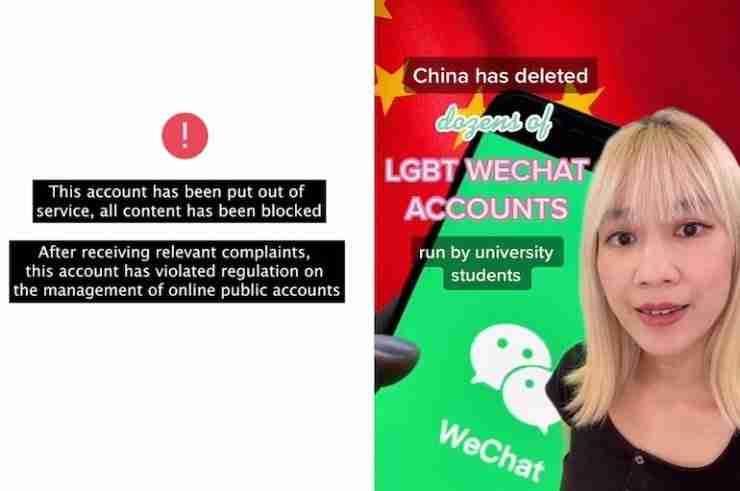 china censor lgbt wechat accounts