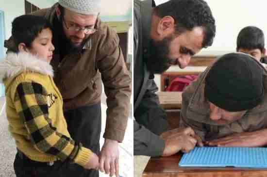 syria visually impaired school