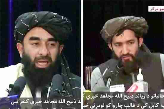 taliban press conference women rights