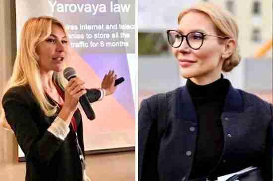 alyona popova russia domestic violence