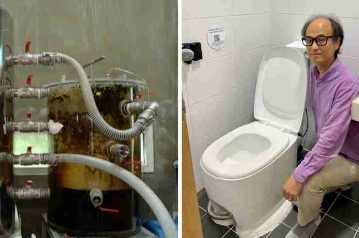 cho jae weon eco friendly toilet digital currency